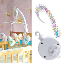 New 1Pc Baby Infant Rotary Mobile Crib Bed Clockwork Movement Music Box Kids Develop Toy baby rotary mobile crib bed bell toy windup movement music box with lullaby pink