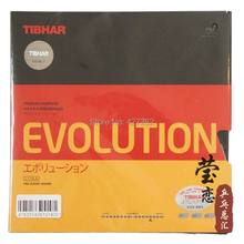 Origianl Tibhar EVOLUTION MX-P national version table tennis rubber table tennis rackets racquet sports made in Germany