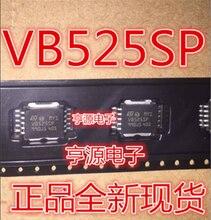 Vb525sp vb525