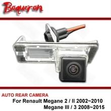 Для Renault Megane II III Megane 2 3 2002-2015 Ночное Видение заднего вида Камера Реверсивный Камера автомобиль обратно камера HD CCD автомобиля