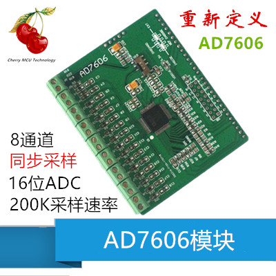 Module AD7606, Module AD ADC 24 bits, carte d'acquisition de données d'acquisition ADC de haute précision