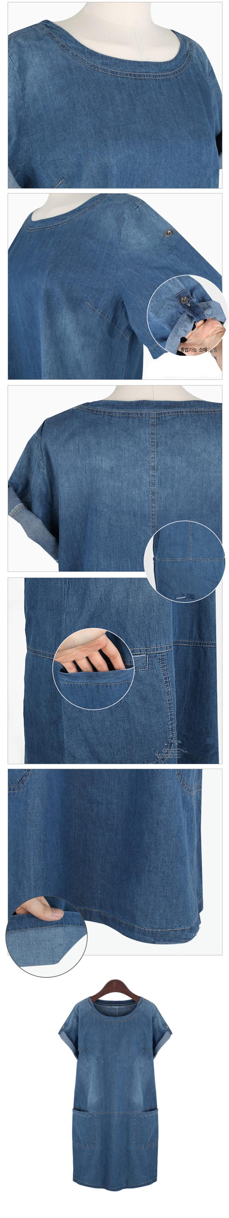 Denim Dress 2017 Summer Plus Size 4XL 5XL Ladies Short Sleeve Casual Stright Fashion Dresses vestidos mujer jeans feminino robe (5)