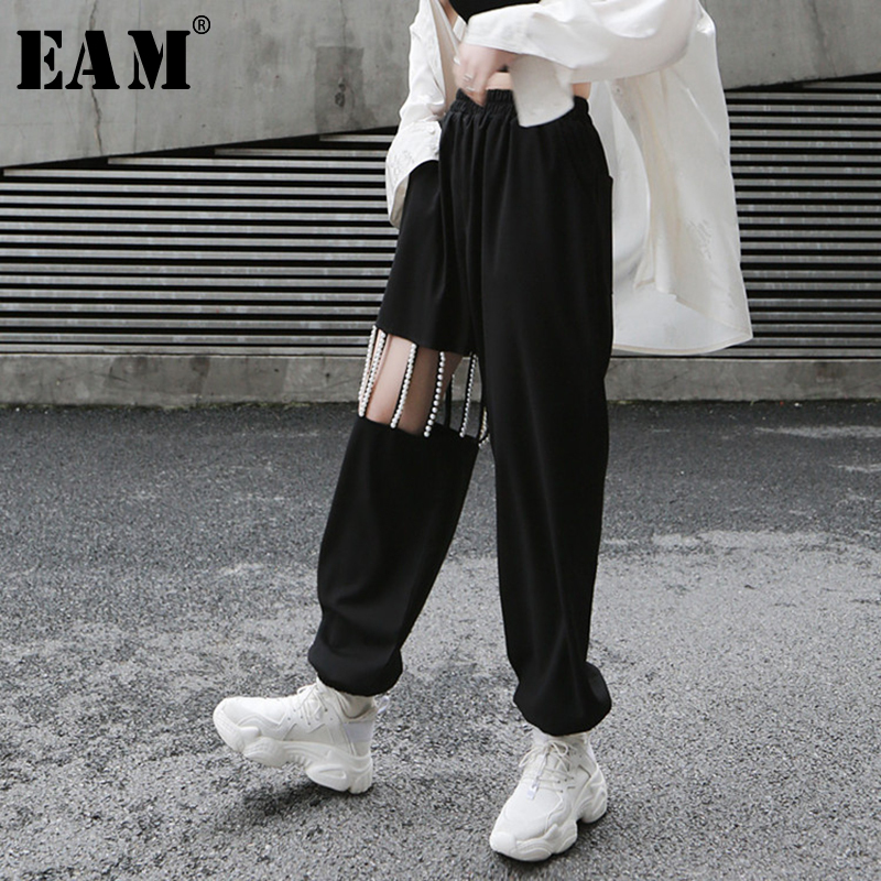 [EAM] 2020 New Spring Autumn High Elastic Waist Loose Pearls Hollow Out Pockets Long Pants Women Trousers Fashion Tide JY775