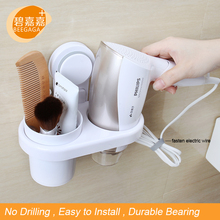 BEEGAGA Original Design Wall-Mounted Suction Cup Hair Dryer Holder Comb Rack Stand Set Bathroom Plastic White Storage Organizer