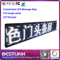 outdoor led display screen board p10 led sign 32*128 pixel customized led message sign single white board led scrolling sign
