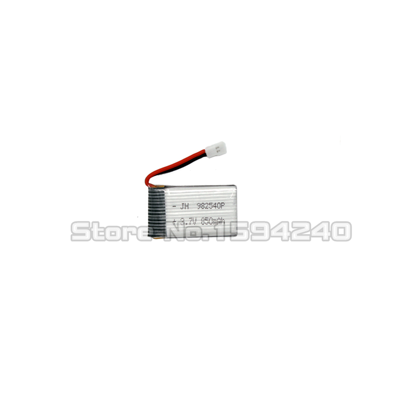 850mah Battery for for syma X5C X5 X5A X5C-1 X5SC X5SW Rc drone Spare Parts with track number rc drone lipo battery 850 mah li po battery for syma x5c x5sw with 5in1 charger box for x5 x5a x5sc x5sw mjx x705c x6sw