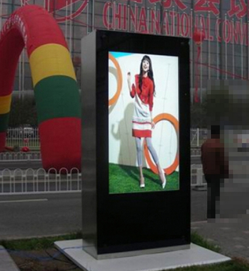 55''65''70''82''Outdoor Kiosk Hd Lg Led Ad 1500cd/m2 High Bright Advertising Lcd Vodeo Display DIGITAL Signage