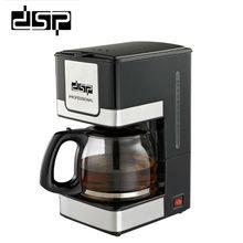 DSP home espresso machine simple and convenient coffee machine 800W 220-240V small espresso
