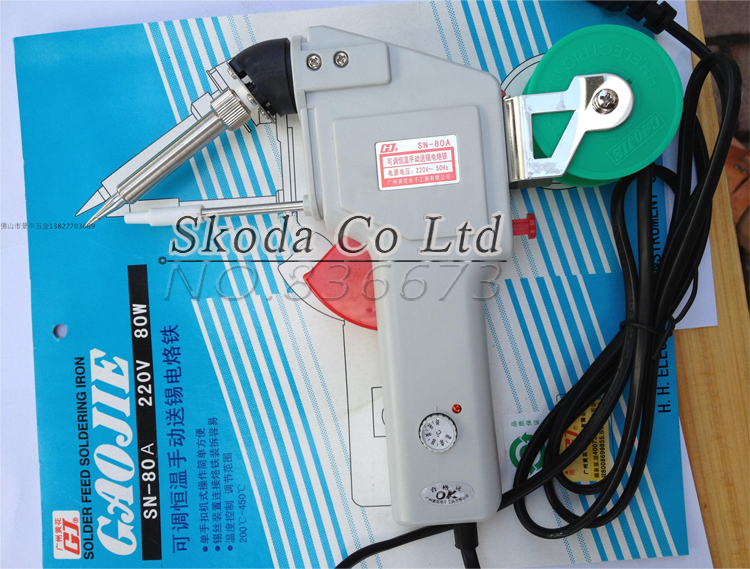 Free shipping adjustable temperature auto send tin electric heating weld gun 80W  200~450 degree soldering iron gun