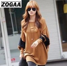 Women Bat Sleeve Coffee Casual Loose Tops