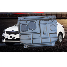 lsrtw2017 fiber plastic car engine protection for kia rio 2017 2018 2019 k2