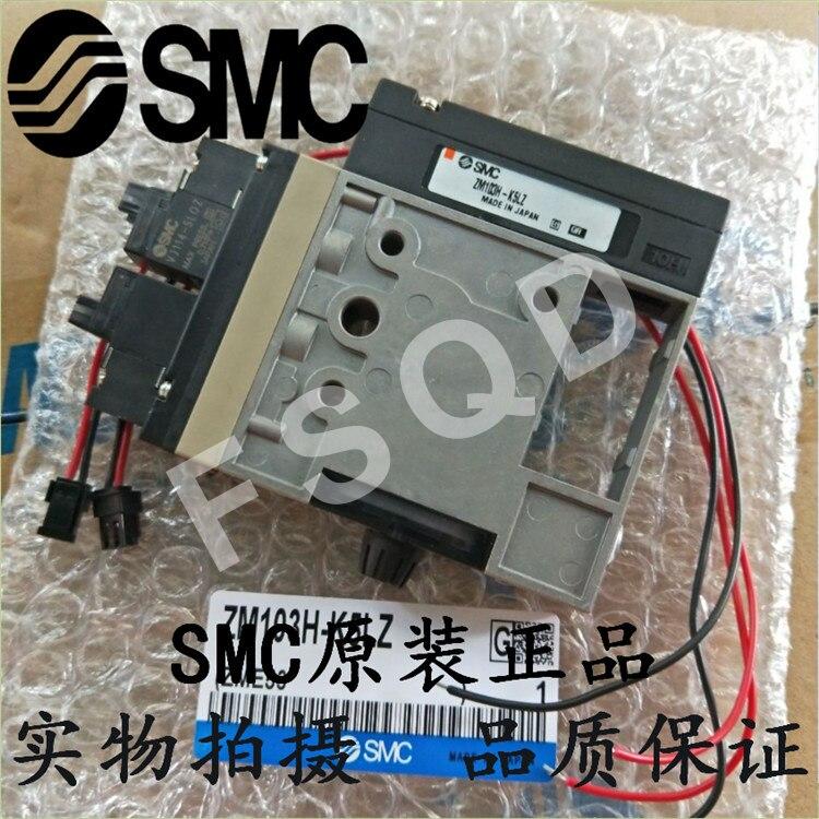 SMC ZM series Vacuum generator Pneumatic components ZM103H-K5LZ ZM073M-K5LZ ZM073M-K5LZ-X107 ZM071H-K5LZSMC ZM series Vacuum generator Pneumatic components ZM103H-K5LZ ZM073M-K5LZ ZM073M-K5LZ-X107 ZM071H-K5LZ