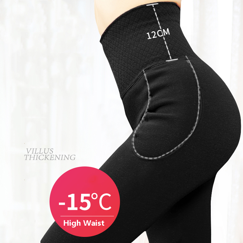 Feilibin New Women   Leggings   Winter Warm Pants High Waist SlimmingThicken High Elastic Women's Warm Velvet   Leggings   Dropshipping
