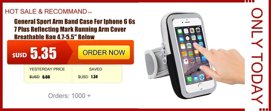 kabura dlya iphone 6