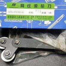 1.5mm Pitch Dual Wheel Slant Teeth Knurling Tool for Metal Lathe