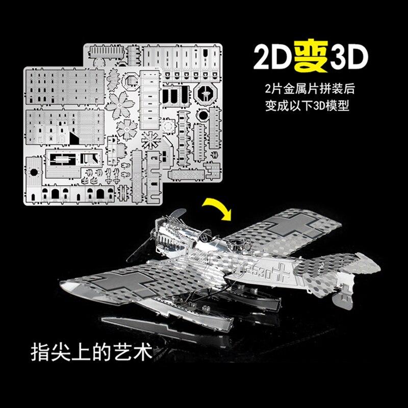 Nan yuan 3D Metal Puzzle Hansa Brandeburg W29 - ფაზლები - ფოტო 5