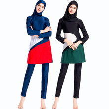 Young Women Burkini Muslim Swimwear long Islamic Swimsuit Beach Bathing Suit Muslimah Swim Surf Wear