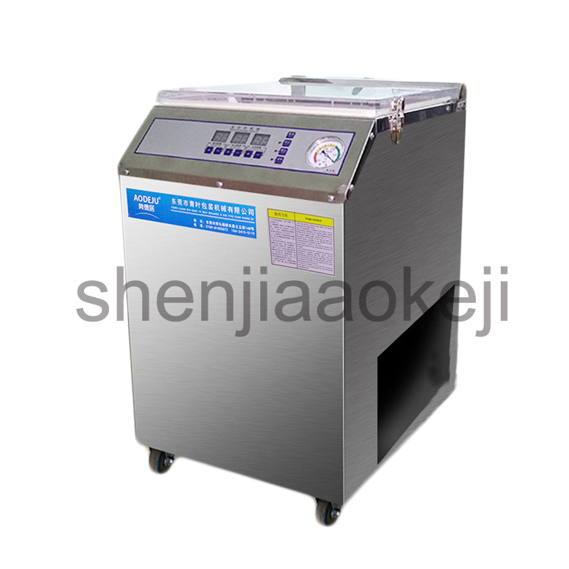 Automatic vacuum packaging machine wet and dry commercial food tea sealing machine large plastic pumping power 220v 1PC 220v 220v full automatic electric vacuum sealing machine dry and wet vacuum packaging machine vacuum food sealers