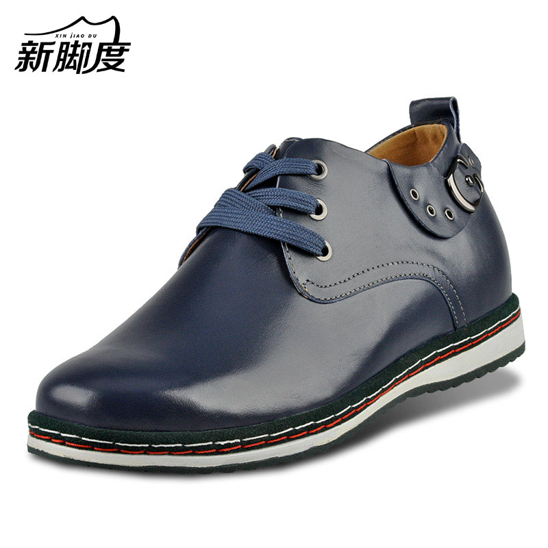X6656 New Height Increase Elevating Leather Shoes for Man Walk Taller 6CM Match Jeans Free DHL Express Shipping Brown/Black/Blue