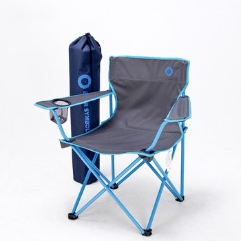 Fishing chair stainless steel fishing chair folding portable multifunctional fishing seat portable fishing ultralight outdoor
