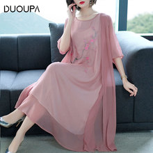 DUOUPA Large Size Summer New Fake Two-piece Chiffon Embroidery Printed Womens Loose Dress Round Neck