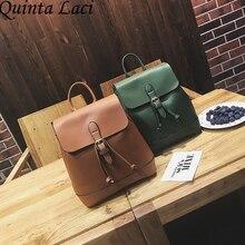 Quinta laci Для женщин рюкзак Новинка 2017 года рюкзаки модные женские туфли рюкзак украшение ремень Простой Водонепроницаемый студент Стиль Рюкзаки