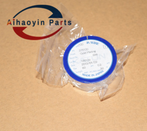 Image 5 - 1pcs FY3 0040 000 For Katun Gold Plating Corona Wire 50m, 0.06um for Konica Minolta Copiers All