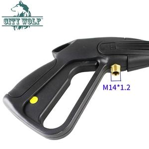 Image 3 - جهاز تنظيف يعمل بالضغط العالي مسدس رش المياه M14x1.2mm موضوع متصل بندقية بلاستيكية ل Lavor Sterwin الطابق الجدار cleaing ملحق