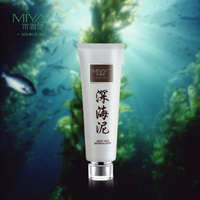 Moisture Body Cream Body Lotion Whitening Moisturizing Firming Skin Repair Cutin Softening Body Skin Care