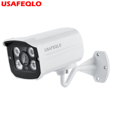 AHD Analogique Haute Définition Caméra De Surveillance 2500TVL AHDM 3.0MP 720 P/1080 P AHD CCTV Caméra de Sécurité Intérieure/en plein air