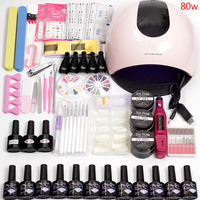 Nail Extension Kit 12 Color Gel Varnish nail art set with Lamp 36w/48w /80w LED Curing Lamp Acrylic Nail kit for Manicure Set