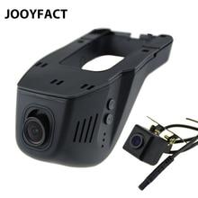 JOOYFACT A5 Видеорегистраторы для автомобилей регистратор приборная панель камера Камера цифрового видео Регистраторы Двойной объектив Ночное видение видеокамера 96658 IMX323 Wi-Fi