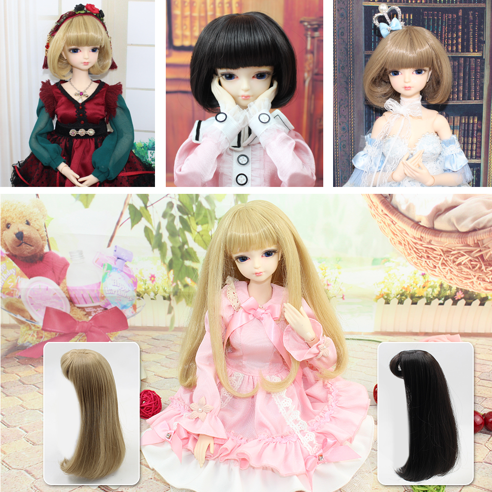 1/4 BJD Dolls wig in 7-8 inches Six kinds of wild hair golden brown black colour hair for 45cm bjd doll high quality gift
