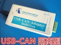 USB для CAN USB-CAN отладчик/адаптер USB2CAN с изоляцией 1000 В/анализатор CAN-шины