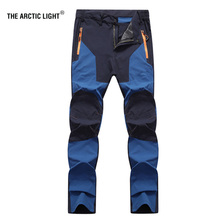 THE ARCTIC LIGHT New Men Hiking Pants Wear-resistant Quick Dry UV Resistant Active Pant For Man Waterproof Elastic Trousers 4XL