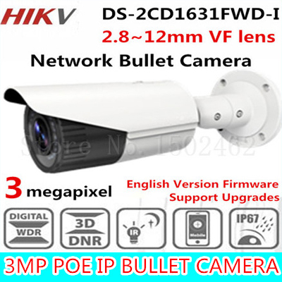 In stock free shipping DS-2CD1631FWD-I replace DS-2CD2632F-IS DS-2CD2635F-IS/ZJ varifocal zoom IP POE camera outdoor camera in stock free shipping ds 2cd1631fwd i replace ds 2cd2632f is ds 2cd2635f is zj varifocal zoom ip poe camera outdoor camera