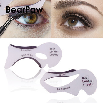 BearPaw 2PCS/Set Eyeliner Stencil Kit Model for Eyebrows Guide Template Shaping Maquiagem Eye Shadow Frames Card Makeup Tools