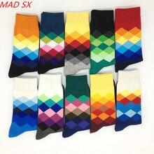 10 para mężczyźni kolorowe Happy Socks Argyle trójwymiarowa rury geometryczne, zabawne bawełniane skarpetki projektant mody styl