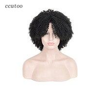Ccutoo 14