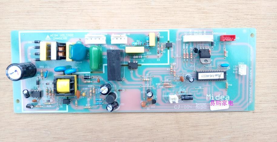 BCD-220UEM 276UEM-MD V05-090220 Good Working Tested