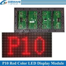 320*160 мм 32*16 пикселей полуоткрытый SMD P10 красный/белый одноцветный светодиодный модуль дисплея