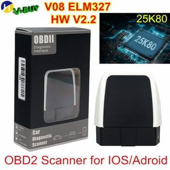 10pcs V08 Super Mini Elm327 Car OBD2 Bluetooth 4.0 Auto Fault Diagnostic Scanner Code Reader  Scanner elm327 Car Diagnostic Tool