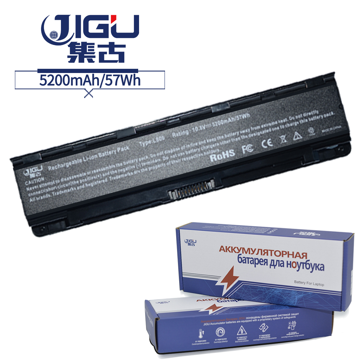 Jigu 6cells Laptop Battery For Toshiba Satellite L870 111 L875 116 Keyboard C805 C800 Series P855 102 S855 043 S875 004 045 Pro C850 00x S850 003