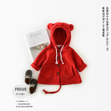 Fashion Toddler Children Ear Hooded Jacket Kids Clothes Long Sleeve Single Breasted Coat Girls Cute Jackets Autumn and Winter