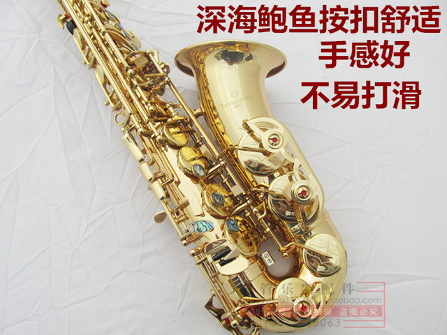 Cheap Japan W01 A 901 Yanagisawa Electrophoresis Gold Sax Eb Alto Saxophone Professional Brass Instruments Music E Flat Alto Saxofone