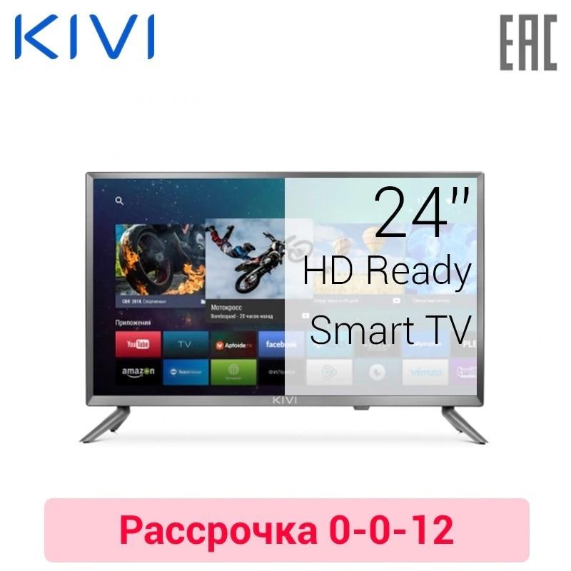 Фото - TV 24 KIVI 24HR50GR SmartTV 30inchTV 0-0-12 dvb dvb-t dvb-t2 digital tv led goldstar 28 lt 28t600r hd ready smarttv android 30inchtv