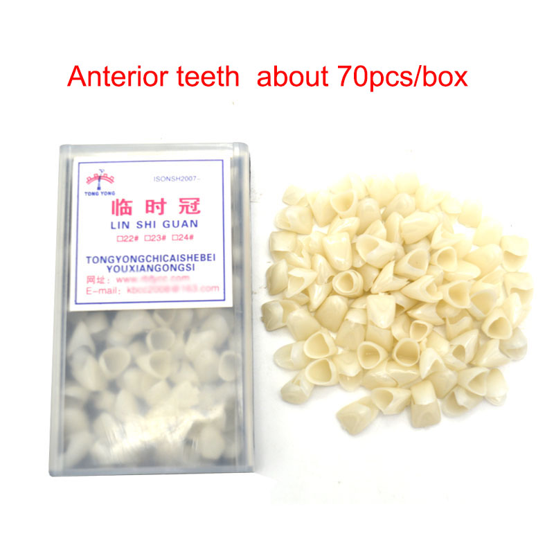 70 Pcs/box Dental Temporary Tooth Crown Anterior Teeth Crown Resin Dentistry Lab Material Dentist Tools