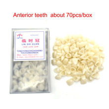 70 pcs/box Dental Temporary Tooth Crown Anterior Teeth Crown Resin Dentistry Lab Material Dentist Tools цена и фото