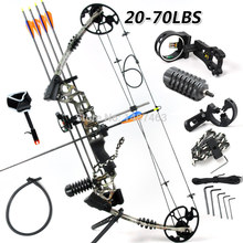 Camo Right Hand 20-70LB Archery Hunting bow&arrow set,compound bow,archery bow sets hunting draw weight & length are Adjustable