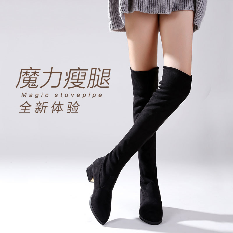 ФОТО The 2016 new winter Over the knee elastic thin leg boots for Women
